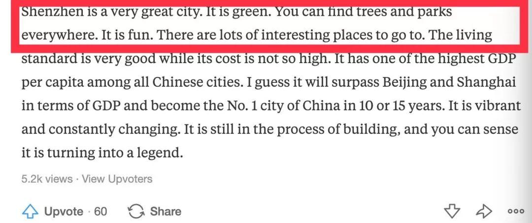 老外看深圳:40年发展成这样也太牛了吧