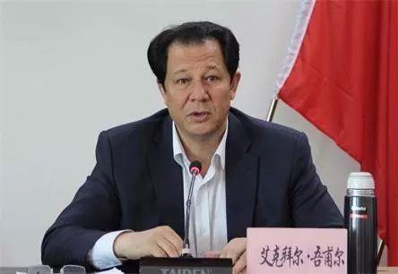 南疆退休厅官被查 系消失2年的喀什书记老上级