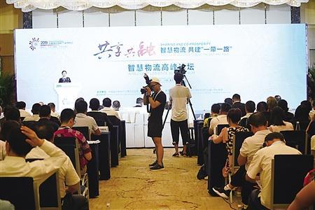 西部陆海新通道 重庆要发挥运营平台作用