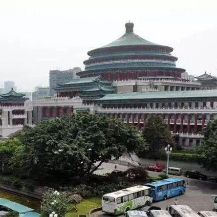 陈敏尔唐良智与国务院国资委主任郝鹏、部分央企负责人座谈