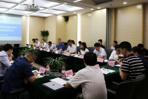 李东荣:科学有序推进区块链相关应用实践和标准化建设