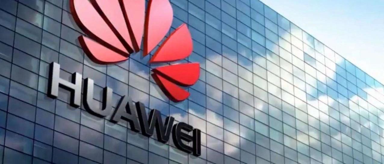 美媒:越南电信商称不用华为5G_淘网赚