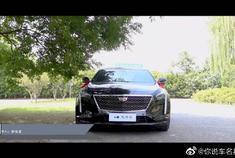 视频:【汽车评测】28T豪华版也是最走量版,体验凯迪拉克CT6。