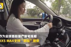 视频:上汽集团ROEWE荣威 荣威也来拉飞机