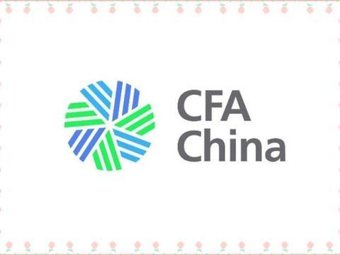 """2020年CFA考试报名详细流程,来啦!新生入坑""""仪式""""大全"""