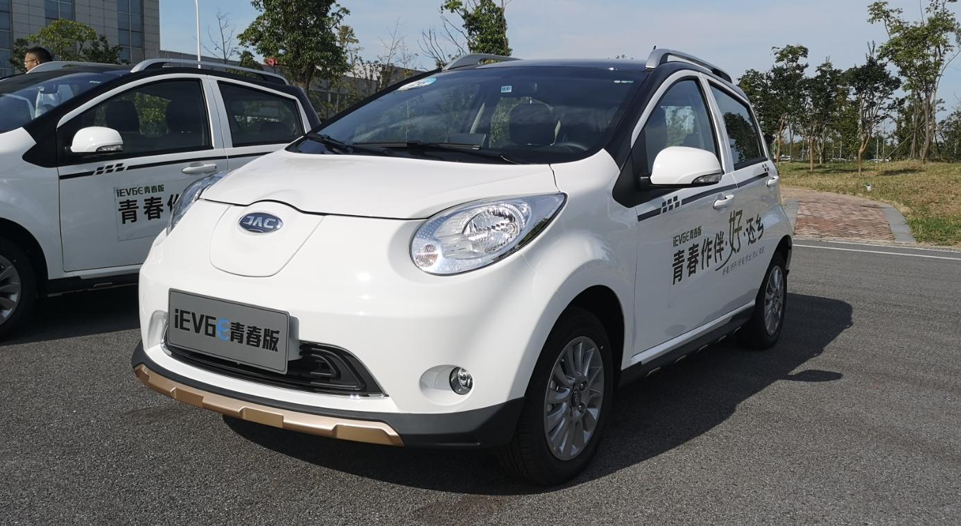 江淮iEV6E青春版正式上市 补贴后售价6.55万元起