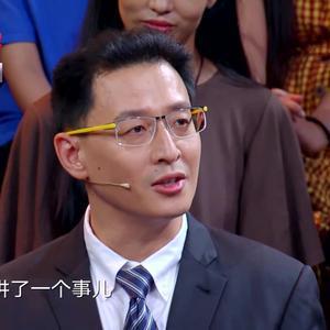 范勇鹏:美国许多家族当年在中国贩鸦片发家,现在却从来不提