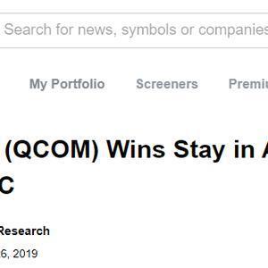 高通获准暂停执行FTC提起的反垄断案判决