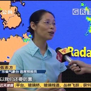 广东:台风白鹿刚刚过去,台风杨柳却已形成,防风切勿松懈