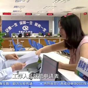 广西自治区人社厅:出实招见实效,强服务解难题