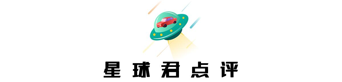 5款2019年停产车型:奥迪TT大众甲壳虫、3系GT、林肯MKT/MKX