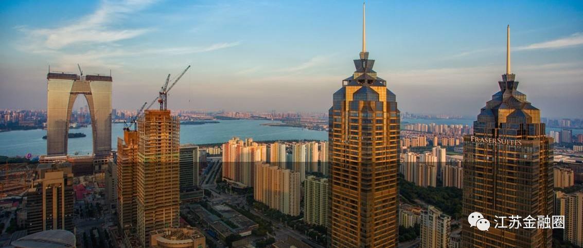 刚刚,江苏自贸区苏州片区框定了这家银行,上市不到一个月,中报业绩强势亮相