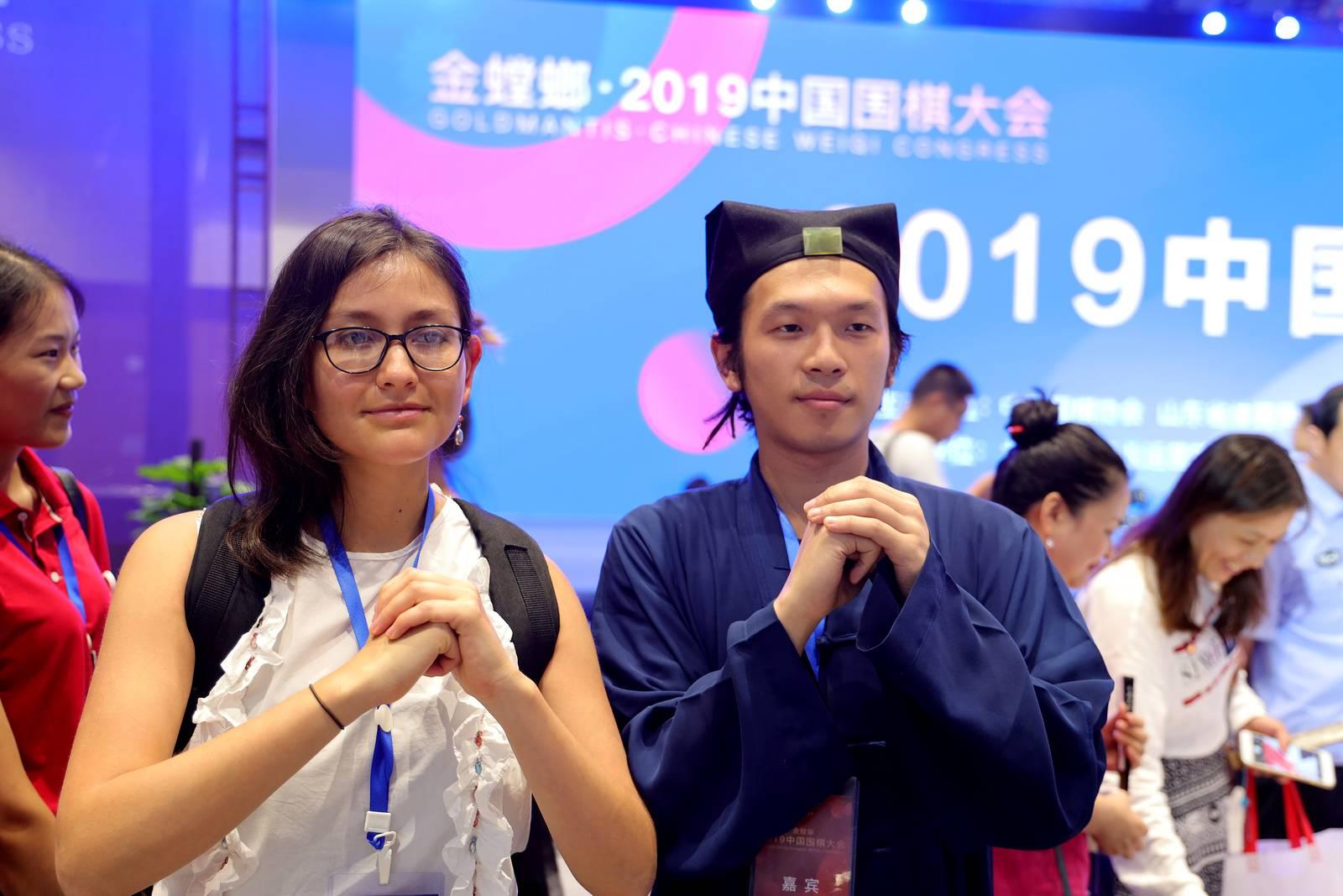 """大众日报:看日照如何放大中国围棋大会""""溢出效应"""""""