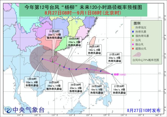 """台风又来!""""杨柳""""接班""""白鹿"""",这周末或将影响广东"""