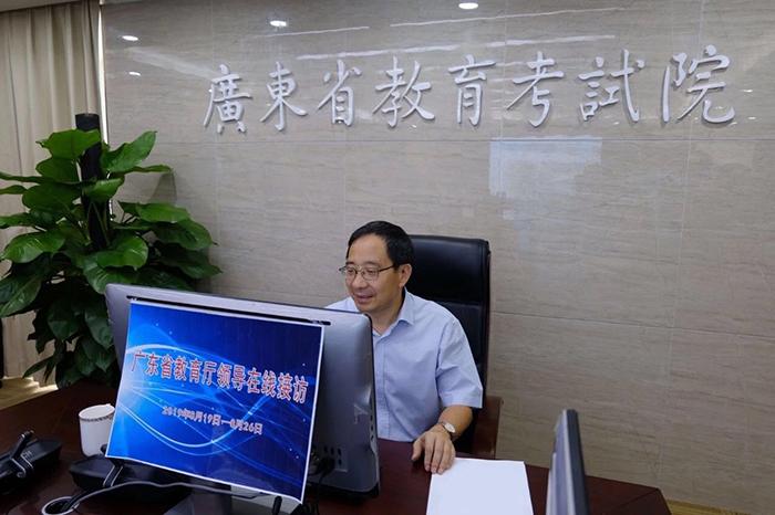 广东省考试院院长回应选科:历史和物理到高考前都可重选科目