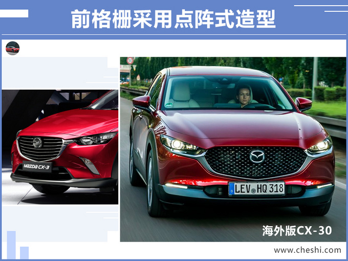 """马自达""""小号""""CX-4将国产!动力多到眼花,14万起还买XR-V吗?"""