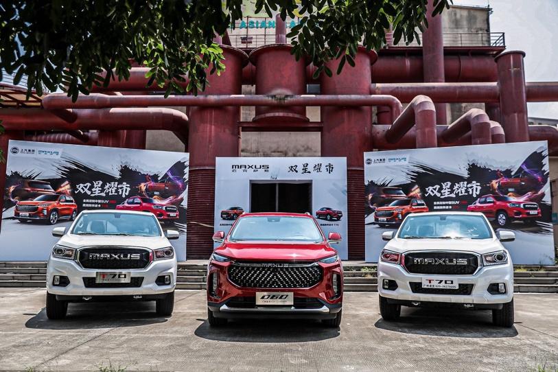 上汽MAXUS举办D60/ T70双车广州上市及试驾会