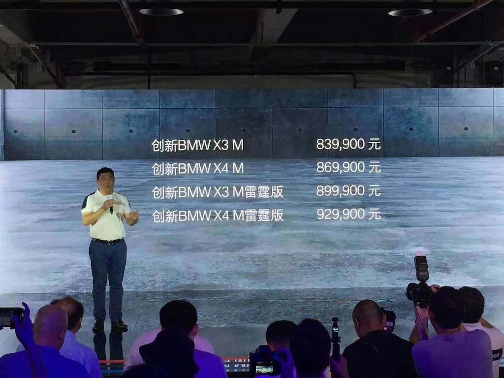 83.99万元起售!全新宝马X3 M/X4 M正式上市