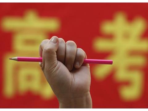 高考资讯,2019年重庆市重点高中600分以上人数情况表