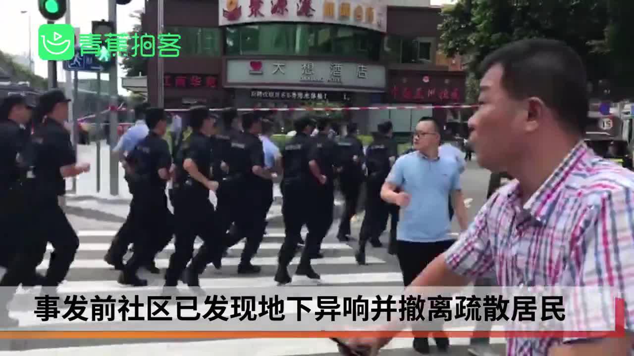 深圳一住宅楼突然倒塌 事发前提前疏散无人员伤亡