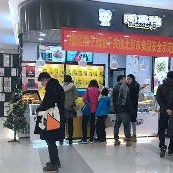 网上卖教程挣钱_周黑鸭净利下滑3成、还关了117家店 都是直营惹的祸?