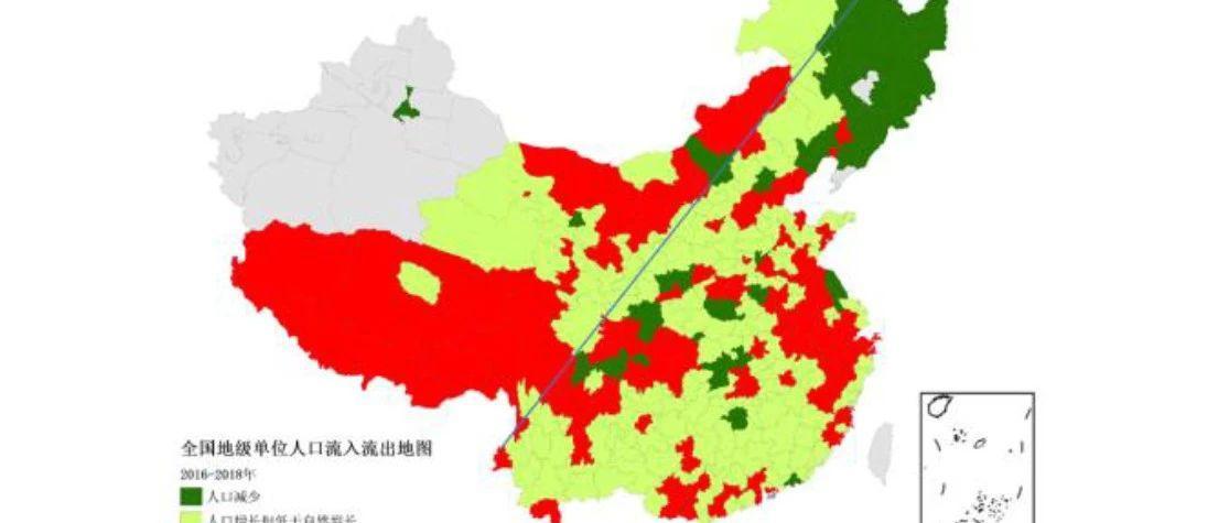 任泽平谈中国人口迁移:到2030年城镇人口将新增约2亿