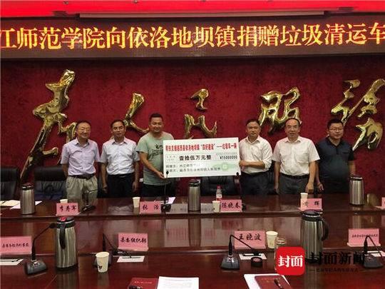 对口帮扶暖人心!内江师范学院今年将向越西捐赠56万元物资