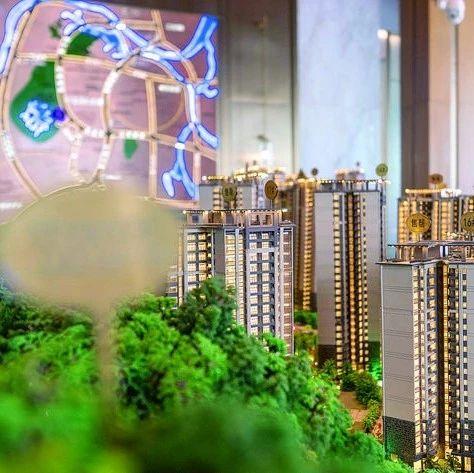 新发放个人房贷利率10月8日起调整,算算惠州人房贷利率变高还是变低?