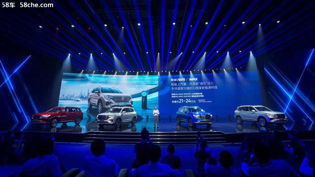 58秒看懂荣威RX5 MAX 售价11.88万起