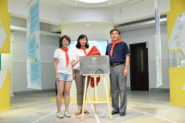 香港兴业国际首个改造学校在上海揭牌