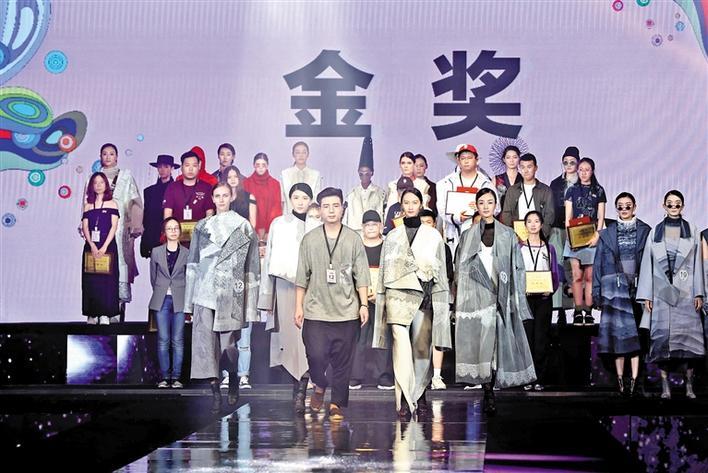 中国女装设计大赛今晚决战大浪时尚小镇