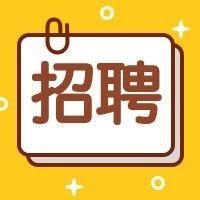 玉溪峨山县中医医院招聘编外工作人员公告