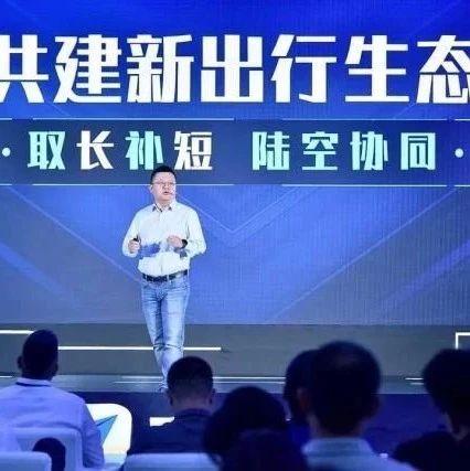 高德集团董事长俞永福:传统出行数字化升级方案是高德2019年的一号工程