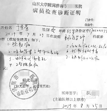 6旬绿化工突患热射病 巨额医药费谁担