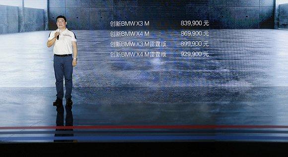 去年被中国年轻人买爆的宝马M,又推出了四个新款式