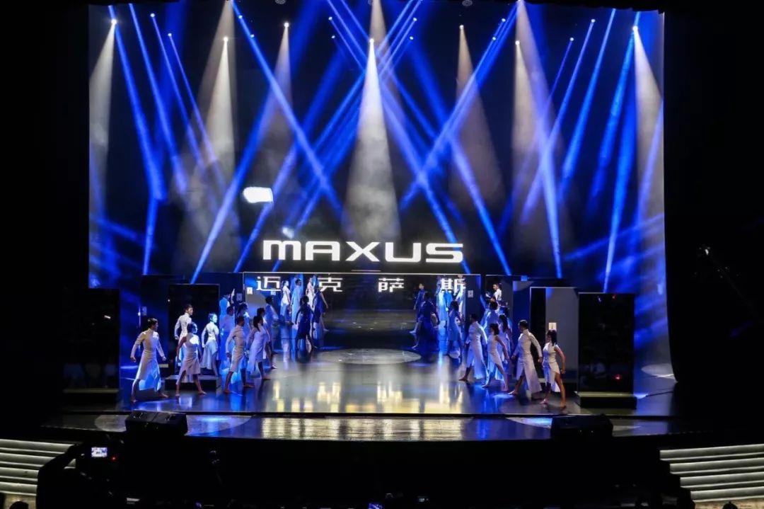 上汽MAXUS:上万亿种个性配置组合随心选,才是真正的私人订制