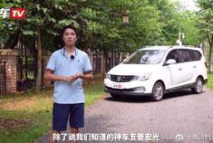 视频:除了五菱宏光没有对手的宝骏730,真的是便宜好开还皮实吗?