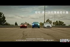 视频:新锐界ST 全新福克斯ACTIVE 全新金牛座8月31日武汉即将上市