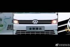 视频:汽车试驾评测,试驾一汽新捷达,四地极限试驾。