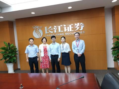 长江证券总裁刘元瑞热烈欢迎湖北经济学院领导调研交流