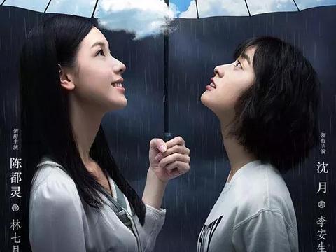 七月与安生真虐!韩东家明都不爱她,九月对她一心一意却意外身亡