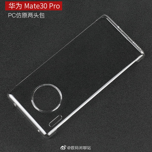 华为Mate 30保护壳再曝光 3.5mm耳机接口或得到保留