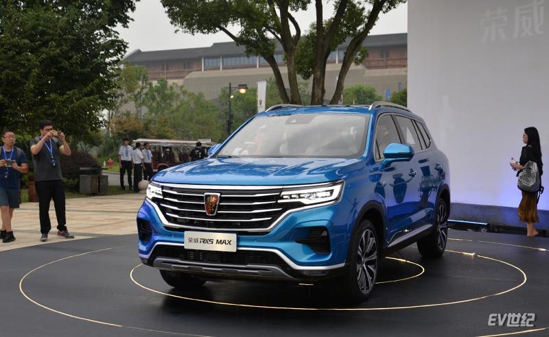 插电混动版10月交付,荣威RX5 MAX硬核中型SUV正式上市