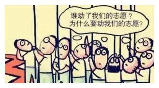 【网警通报】高考志愿被篡改,竟是同学干的!