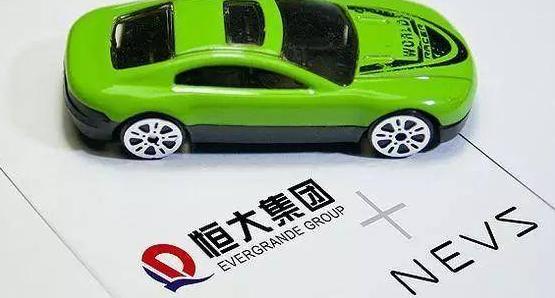 """许家印:造车亏了19亿,继续砸钱推""""恒驰""""品牌"""