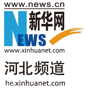 雄安与北京服装学院签署战略合作框架协议