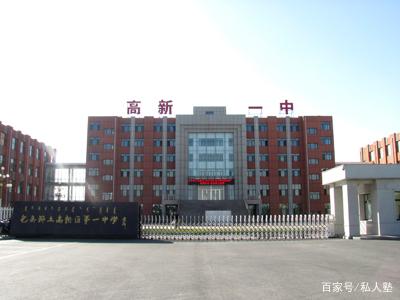 陕西省最牛的十所高中,都是学霸聚集地,其中一所竟是民办高中
