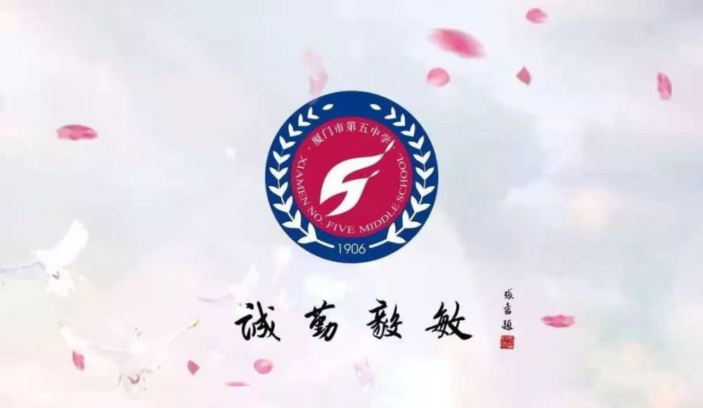 喜报:陈书逸同学获第十五届宋庆龄少年儿童发明奖人工智能铜奖