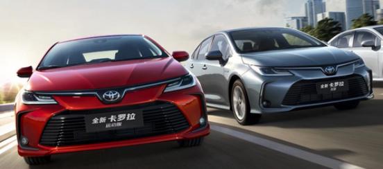 想买丰田卡罗拉或者雷凌,纯油和混动选哪个呢?