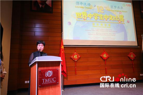 """巴基斯坦举行""""汉语桥""""世界中学生中文比赛海外预选赛"""
